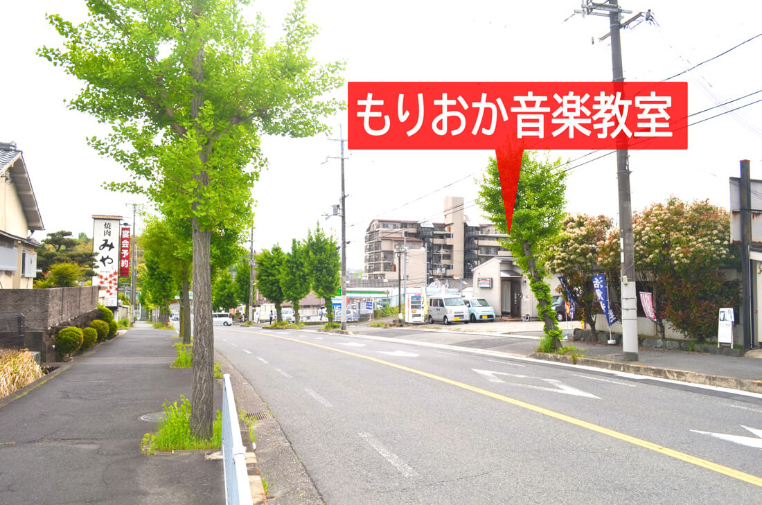 森岡音楽教室の場所は (1)