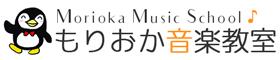 【大阪狭山市】音つむぎ空間「もりおか音楽教室」